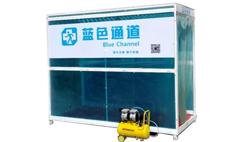 Automatic Folding Disinfection Channel