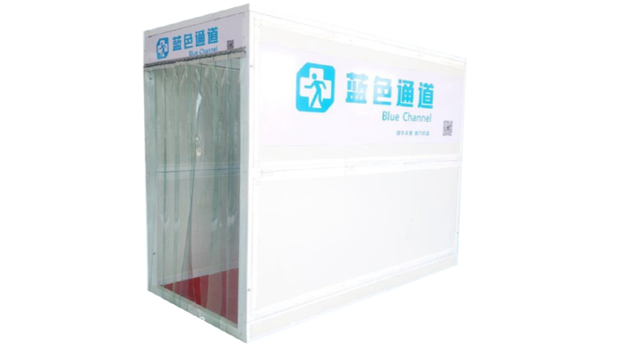 Automatic Disinfection Channel Folding Disinfection Passage