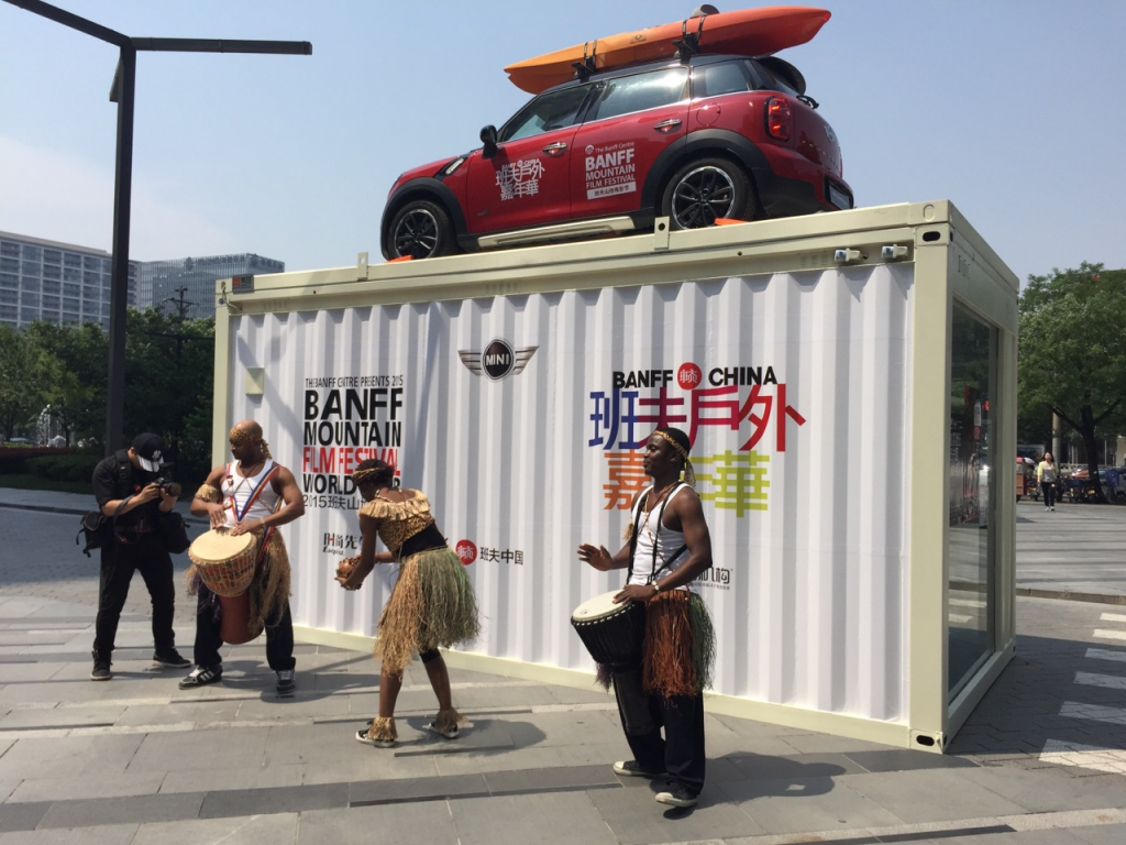 Road Show Container
