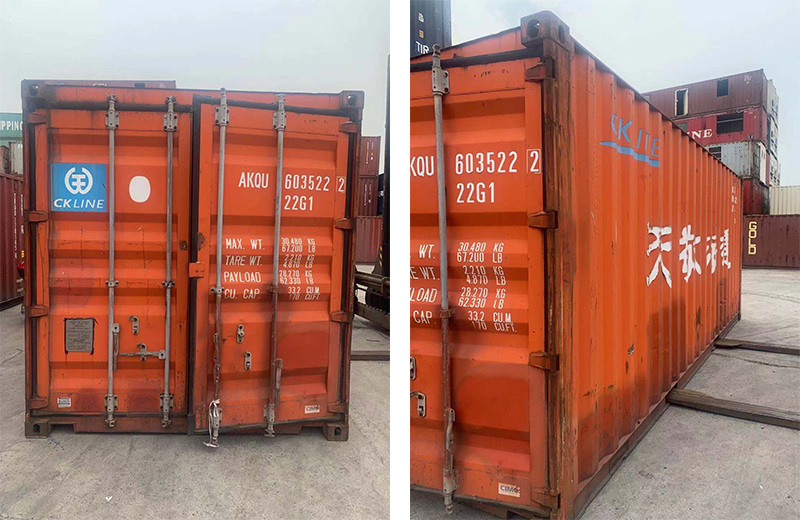 Sales information: Hysun sold a used 20 container to the United States